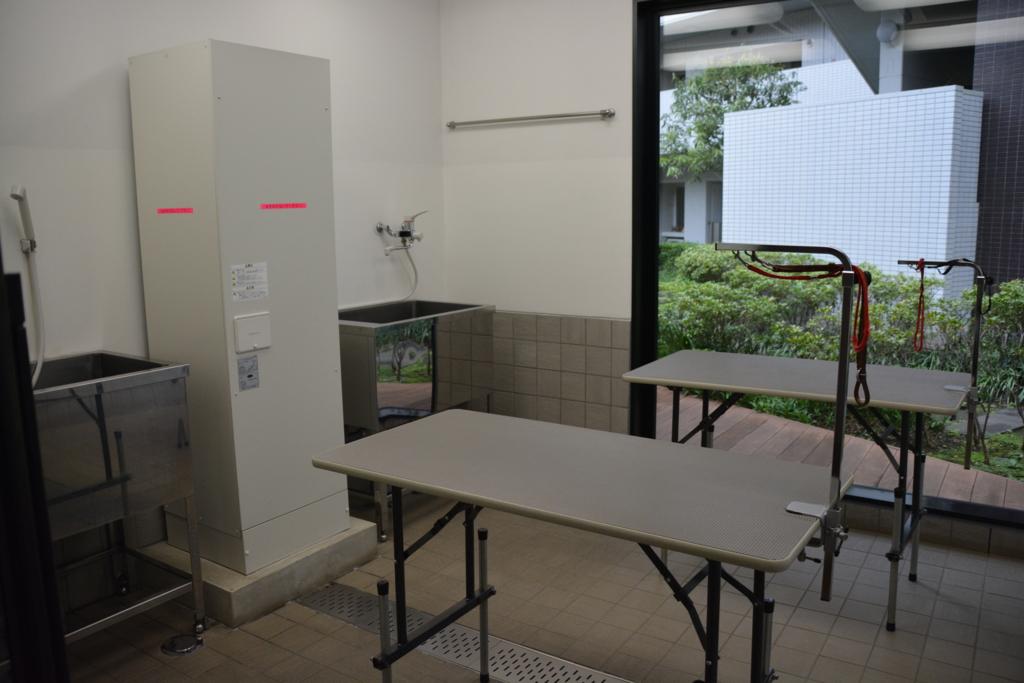 供用施設のトリミングルーム